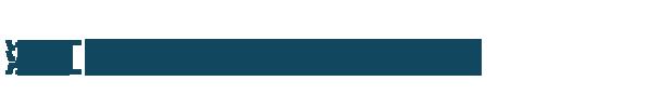 亚博|网页版登录 - 浙江盈泰亚博|网页版登录材料有限公司